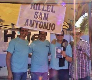 San Antonio Hillel & Charlie_edited